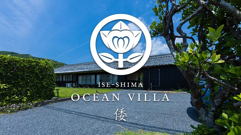 ISE-SHIMA OCEAN VILLA 倭